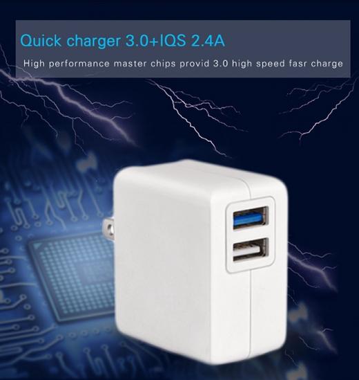TC-E350Q QC3.0+USB2.0 quick charger 2