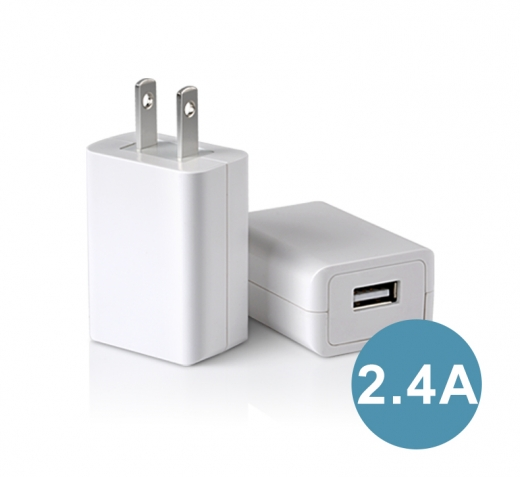 TC-S240 2.4A output USB charger 1