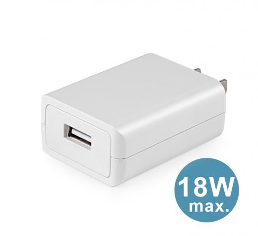 TC-S300Q QC3.0 BSMI PSE quick charger 1
