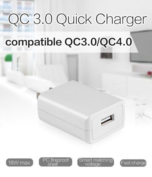 TC-S300Q QC3.0 BSMI PSE quick charger 2