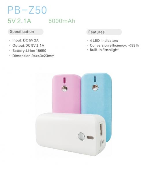 PB-Z50 5000 mAh power bank 2